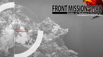 Nuove immagini per Front Mission 2089
