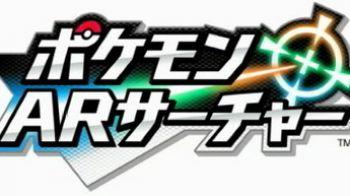 Nuove immagini per RAdar Pokemon