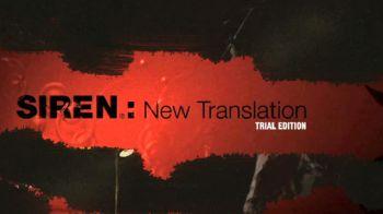 Nuove immagini per Siren New Translation