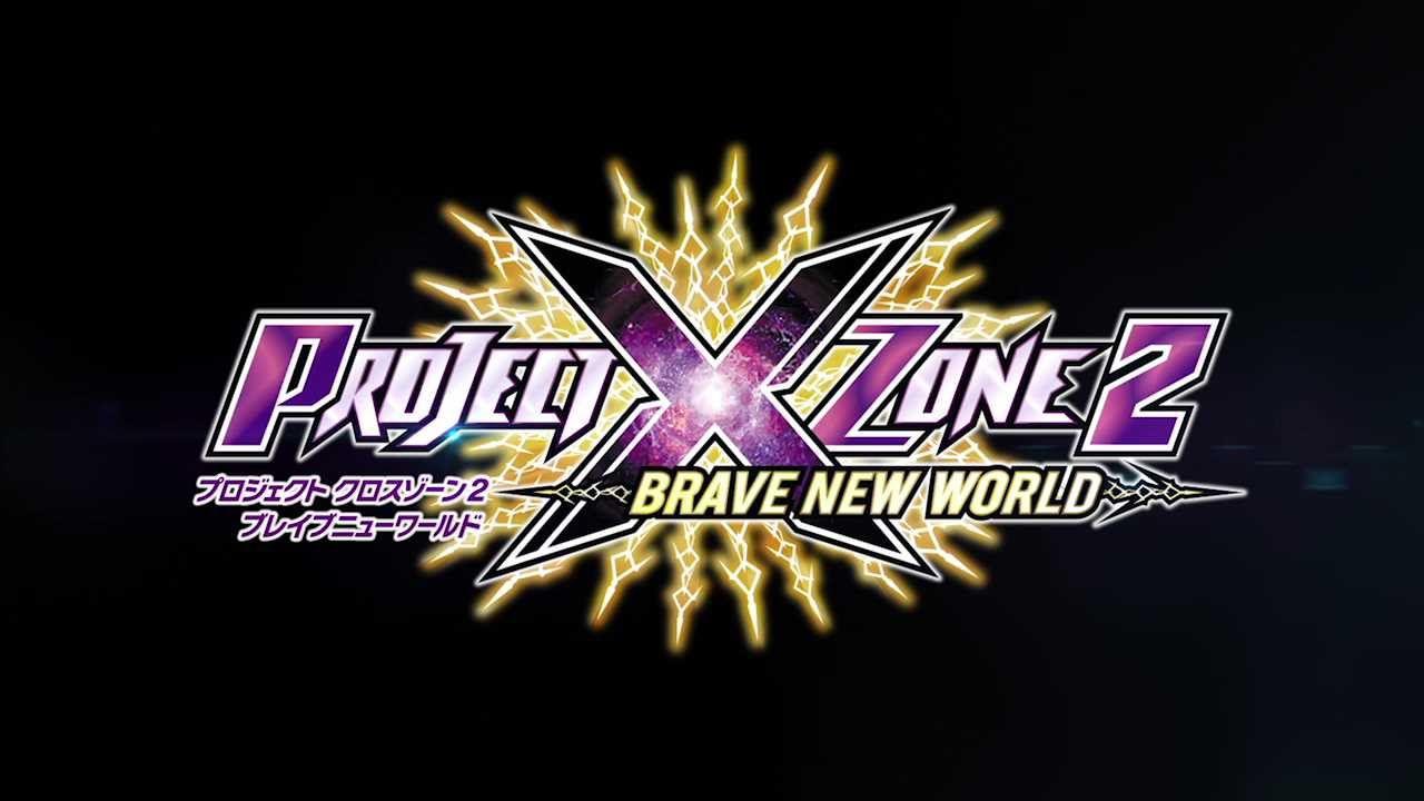 Nuovi personaggi entrano nel roster di Project X Zone 2