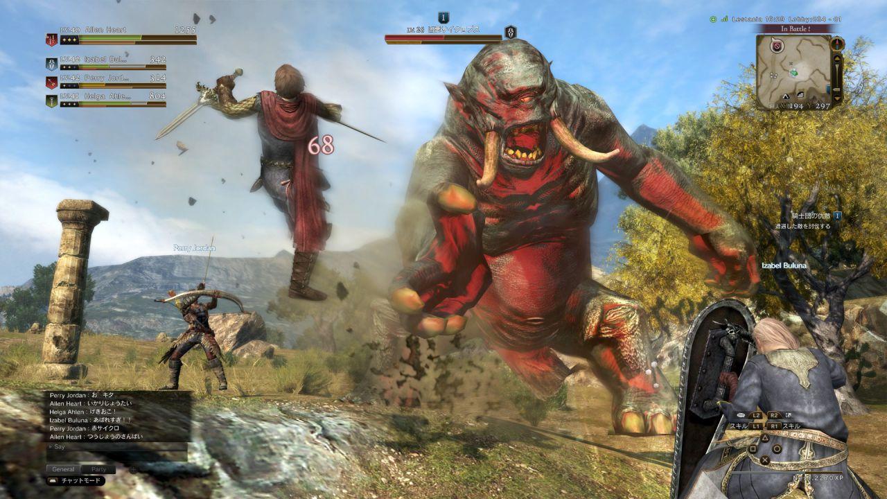 Nuovi scatti per Dragon's Dogma Online, aggiunte due classi