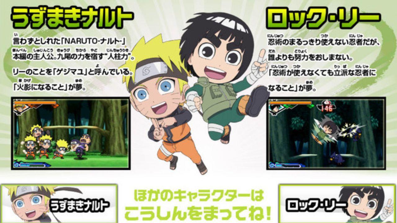 Nuovo trailer per Naruto SD: Powerful Shippuden