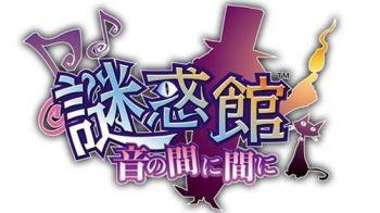 Nuovo trailer per Nazo Waku Yakata, titolo Capcom per Nintendo 3DS