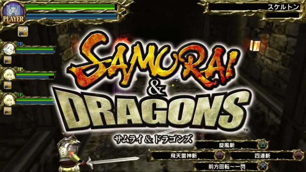 Nuovo trailer per Samurai & Dragons