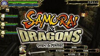 Nuovo trailer per Samurai & Dragons