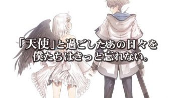 Nuovo trailer per Shining Ark