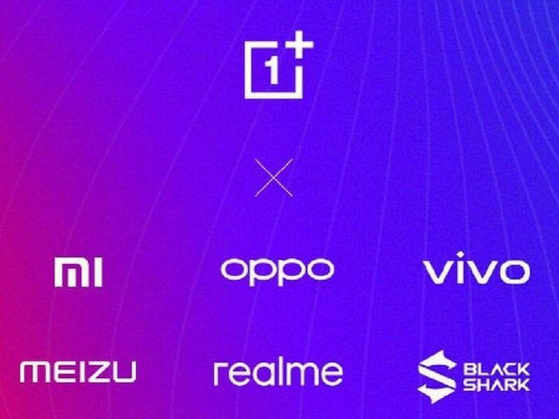 OnePlus, Xiaomi, OPPO e altre aziende uniscono le forze: ecco per fare cosa