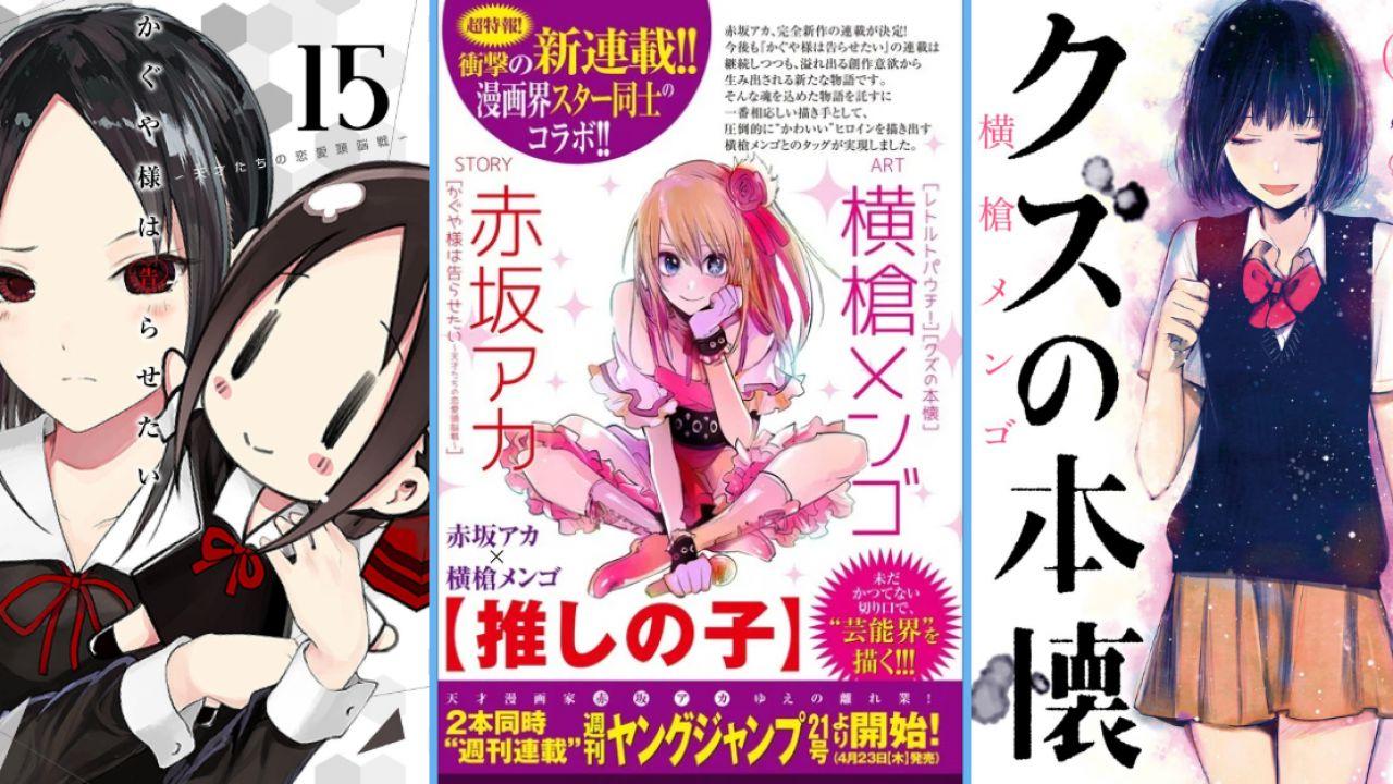 Oshi no Ko: il manga dall'autore di Kaguya-sama debutta con una doppia sorpresa per i fan