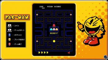 Pac-Man Museum cancellato su Wii U e 3DS