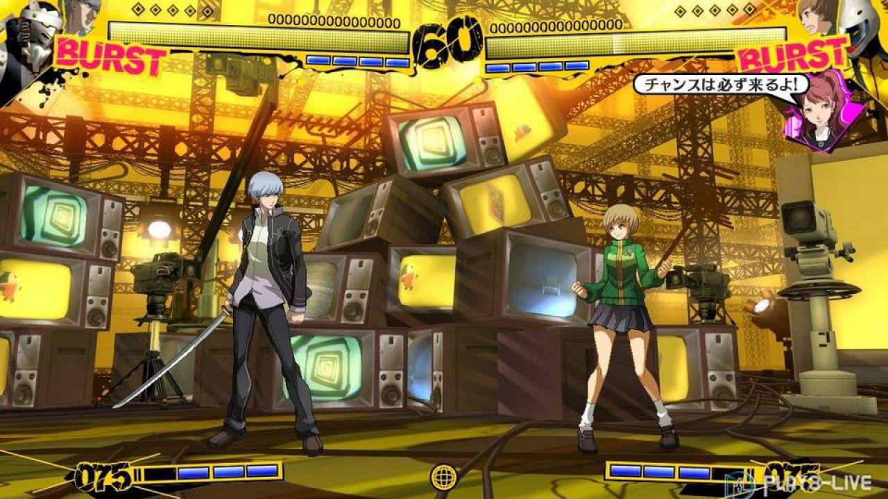 Persona 4 Arena scontato per gli utenti Gold