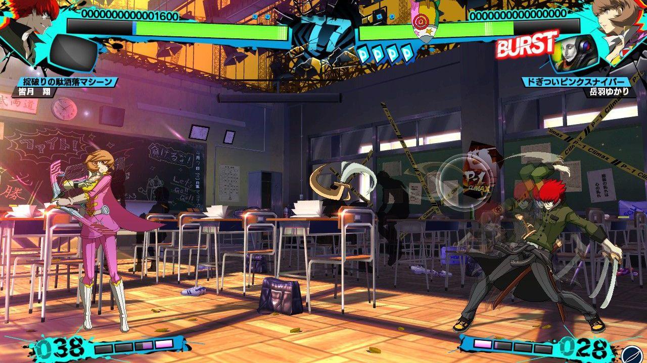 Persona 4 Arena Ultimax: dettagli ed immagini per il DLC di Adachi