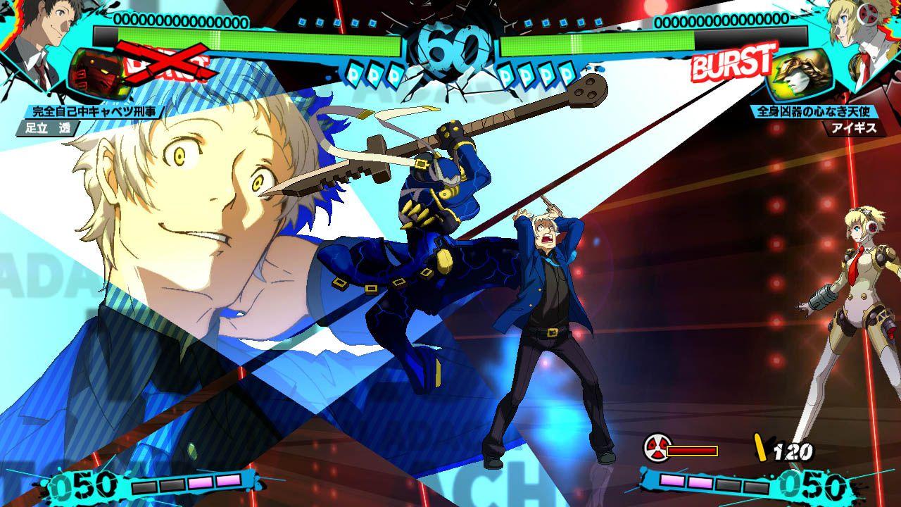 Persona 4 Arena Ultimax: il personaggio di Marie arriverà come DLC a pagamento