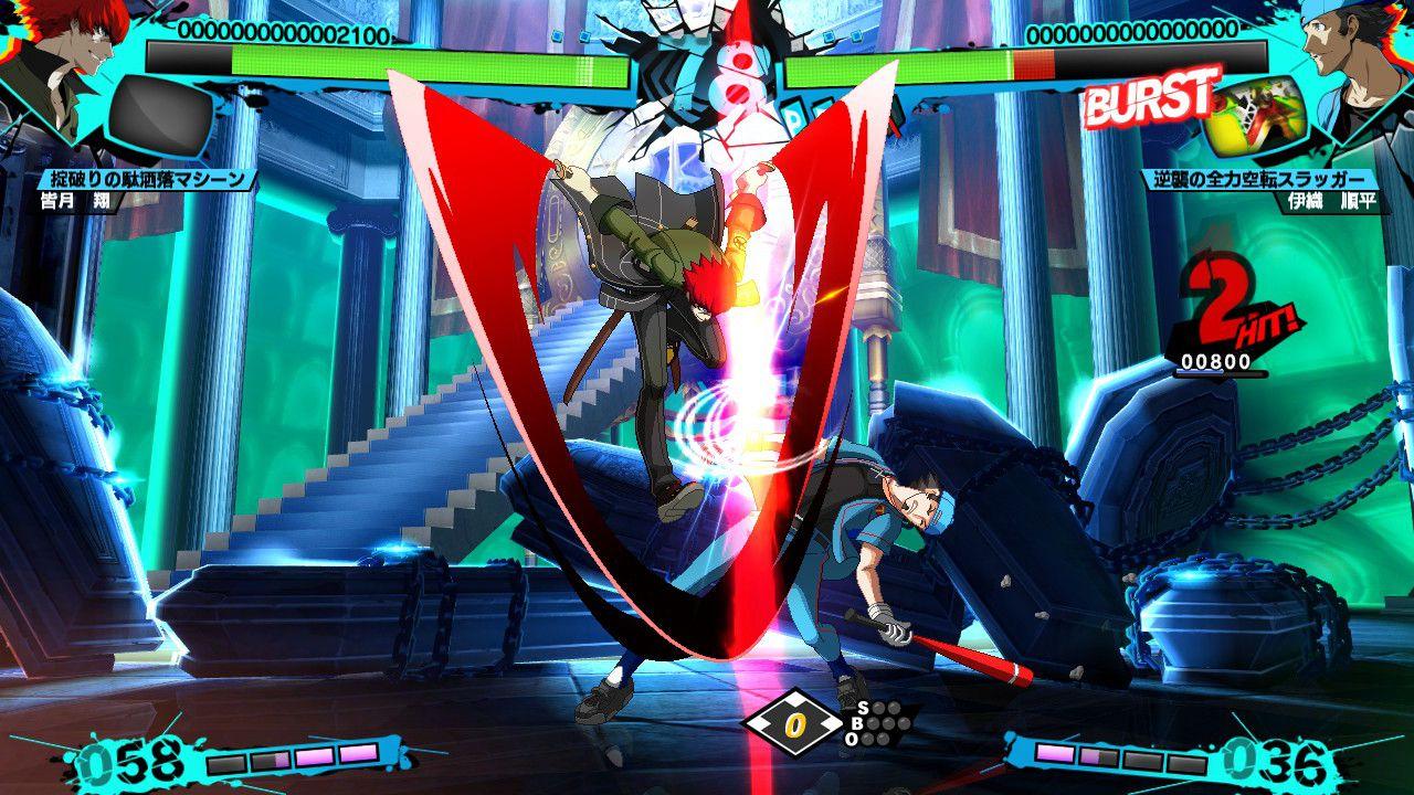 Persona 4 Arena Ultimax - previsti nuovi DLC oltre a quello di Tohru Adachi
