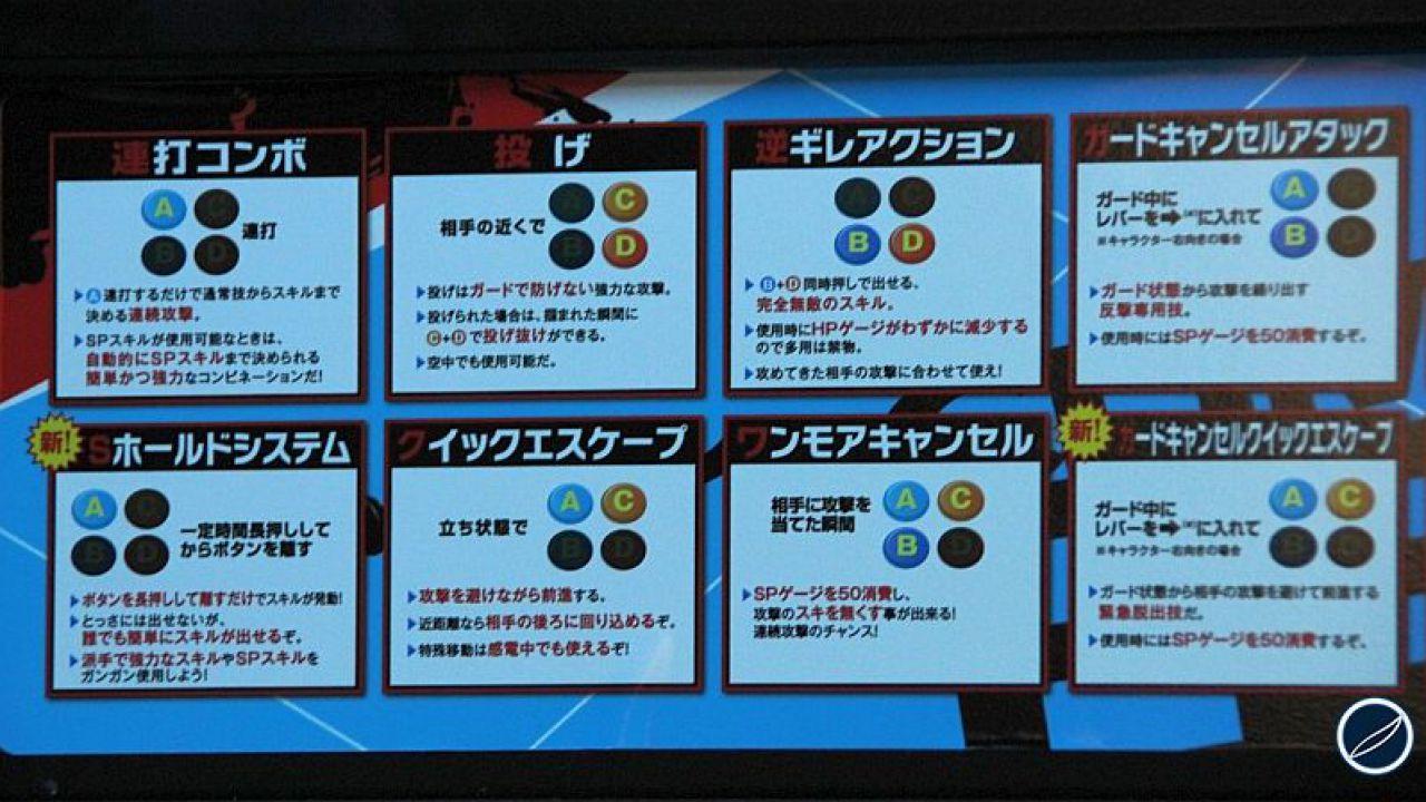 Persona 4 Arena Ultimax ha una data di uscita