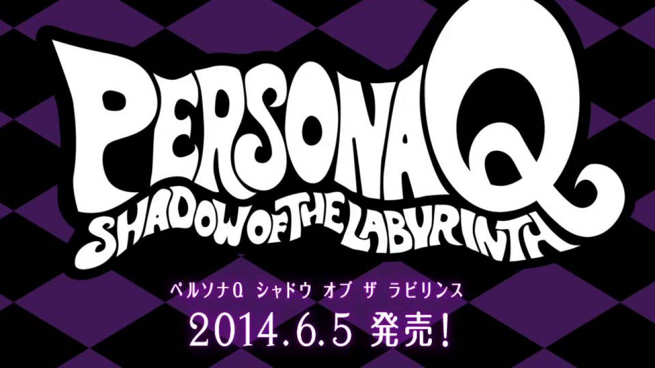 Persona Q: Shadow of the Labyrinth arriva nel 2014 - comunicato stampa