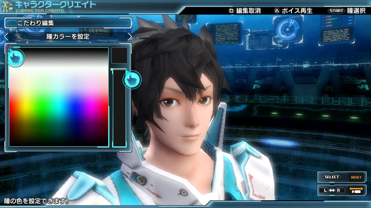 Phantasy Star Nova, demo disponibile sul PlayStation Store giapponese
