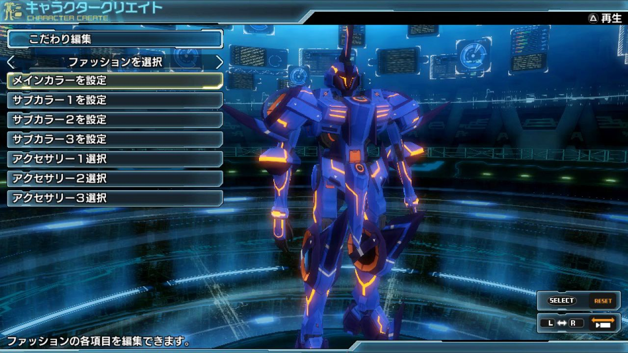 Phantasy Star Nova: video con cinque minuti di gameplay