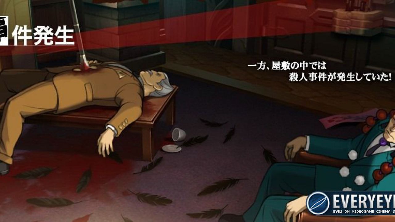 Phoenix Wright: Ace Attorney Dual Destinies disponibile ora su iOS
