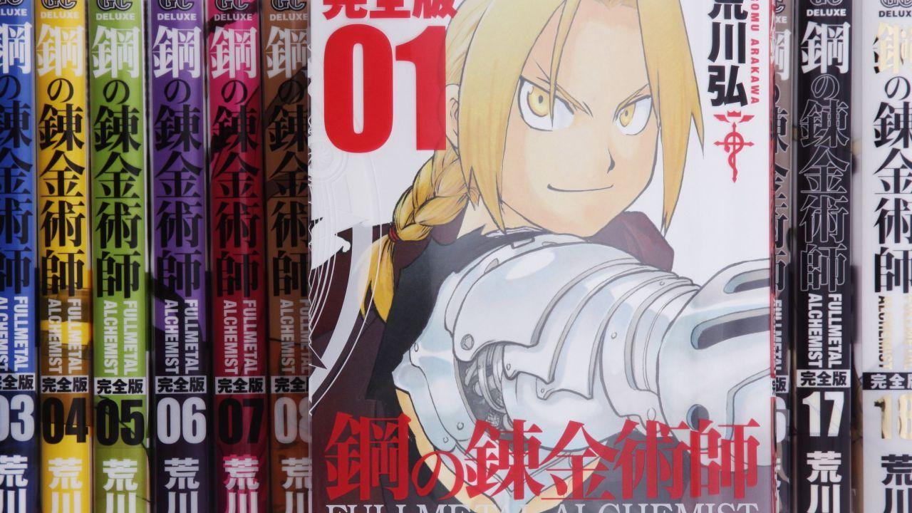 Planet Manga svela le migliori uscite in arrivo nel 2021, c'è anche Fullmetal Alchemist