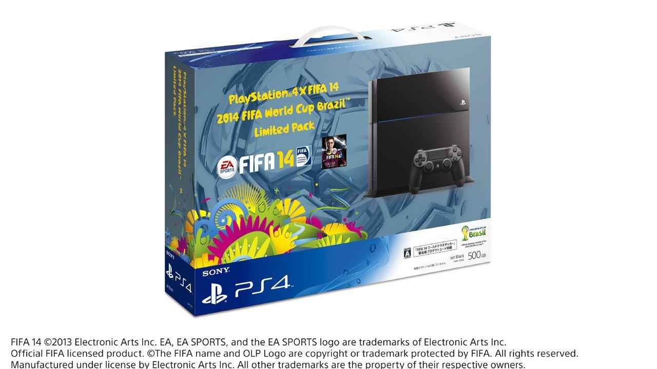 PlayStation 4: nuovi dettagli sul firmware 2.0