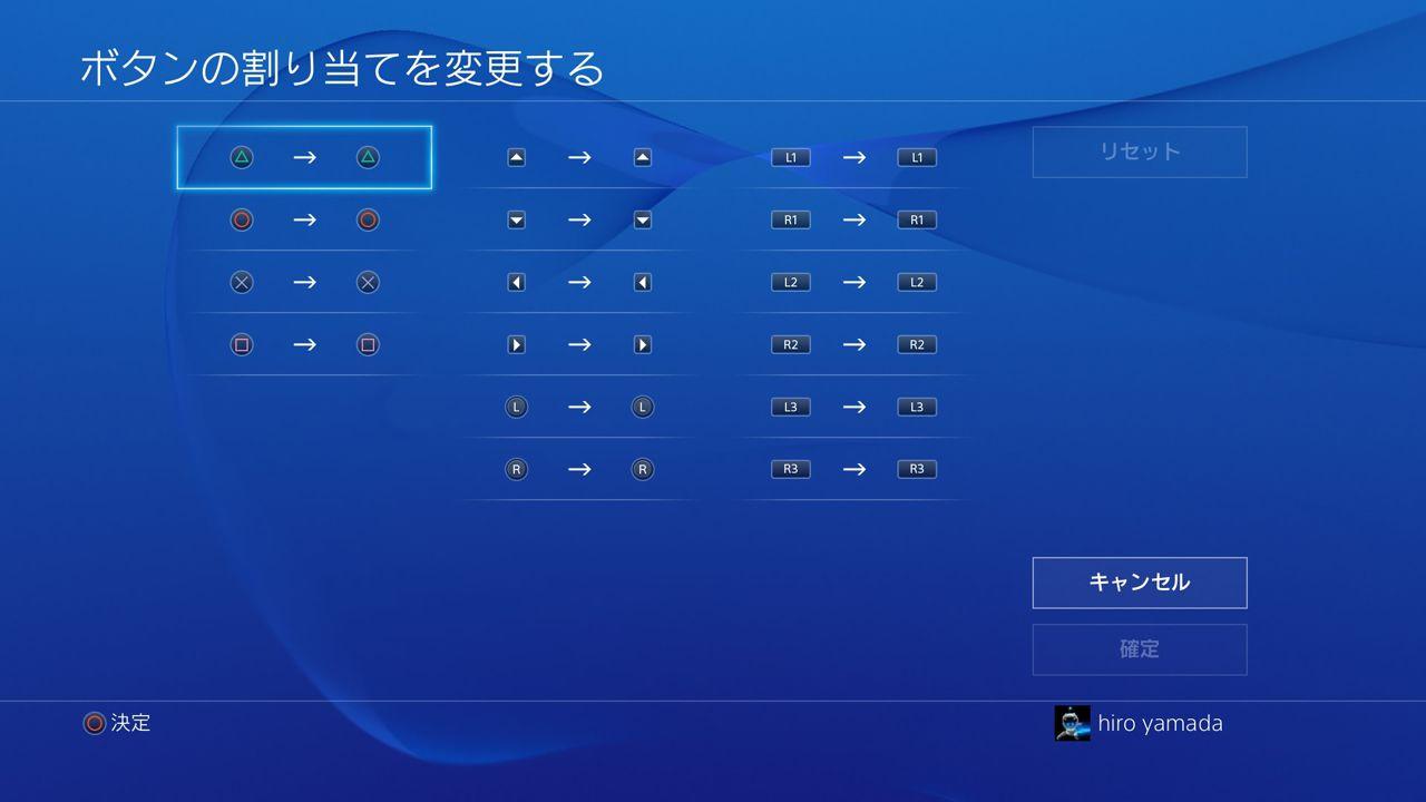 PlayStation 4 è stata la console più venduta del 2014 nel Regno Unito