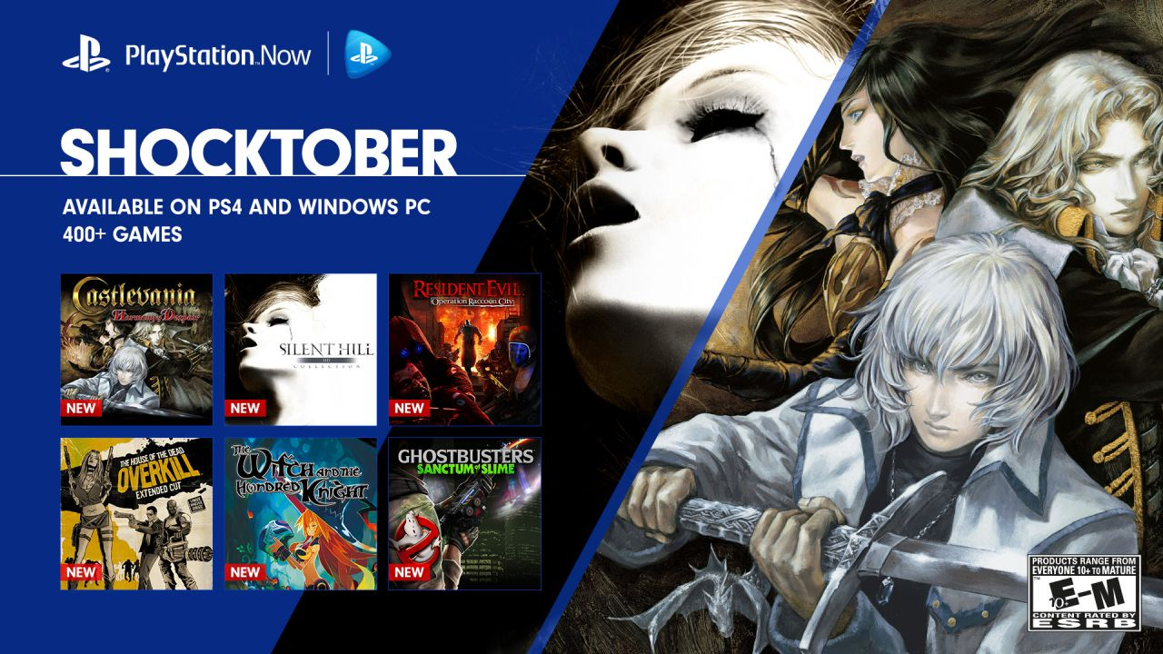 Playstation Now: aggiunti 13 giochi horror in vista di Halloween