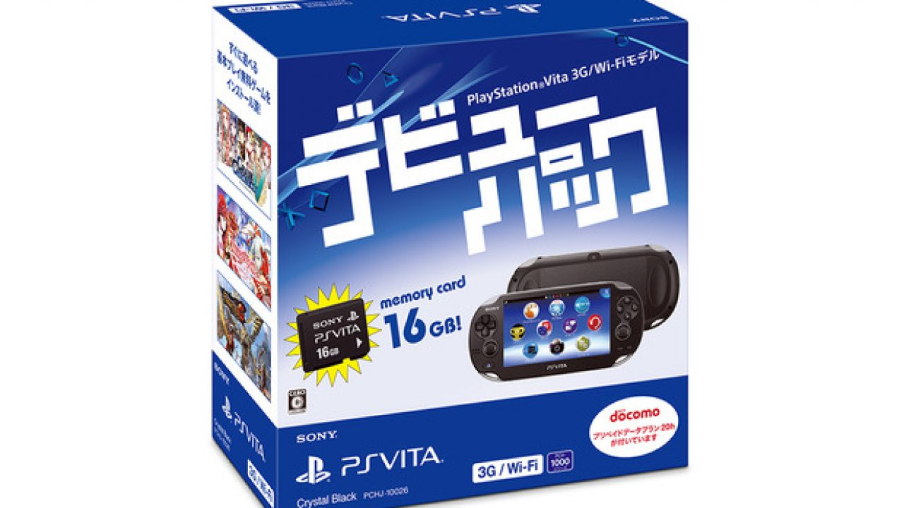 PlayStation Vita: in regalo un mese di abbonamento PlayStation Plus a tutti i nuovi acquirenti