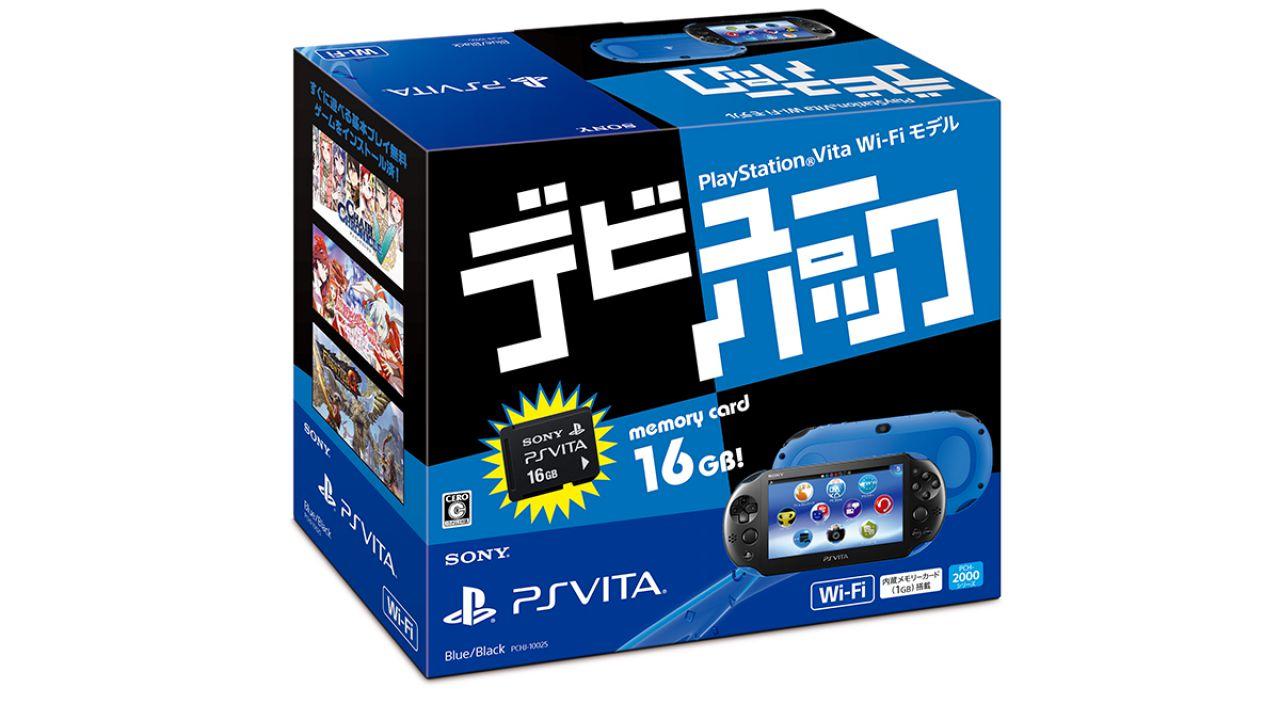 PlayStation Vita Slim disponibile negli Stati Uniti