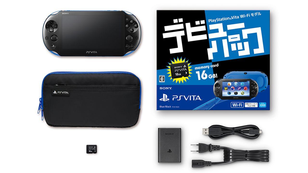 PlayStation Vita: tutti i giochi del catalogo PSOne e PSP rilasciati per errore?