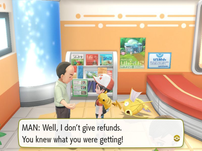 Pokémon Let's Go Pikachu, the hunt for the Shiny Magikarp: three years of effort for one player