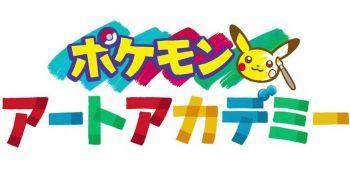 Pokemon Art Academy: Caterina Giorgetti prova il gioco Nintendo