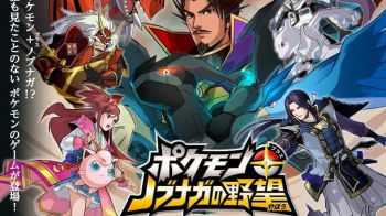 Pokemon Conquest: Tecmo Koei non esclude un sequel