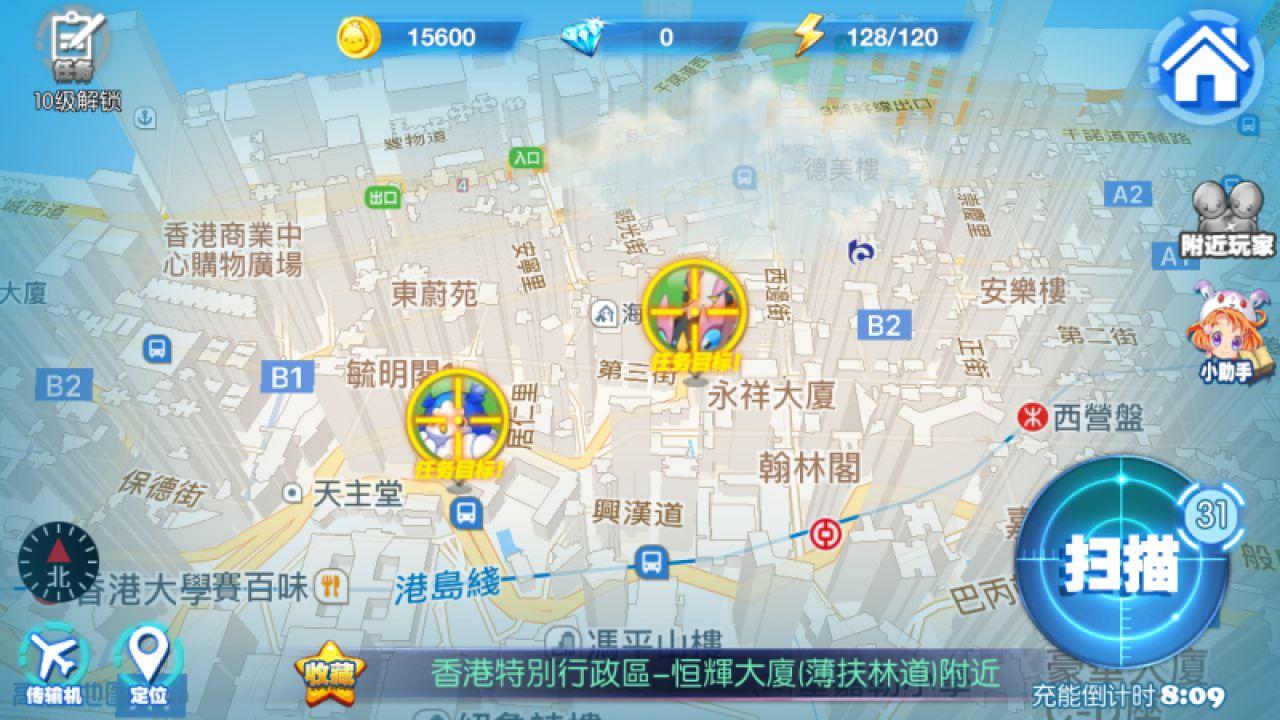 Pokémon GO - Ecco il nuovo sistema di tracciamento