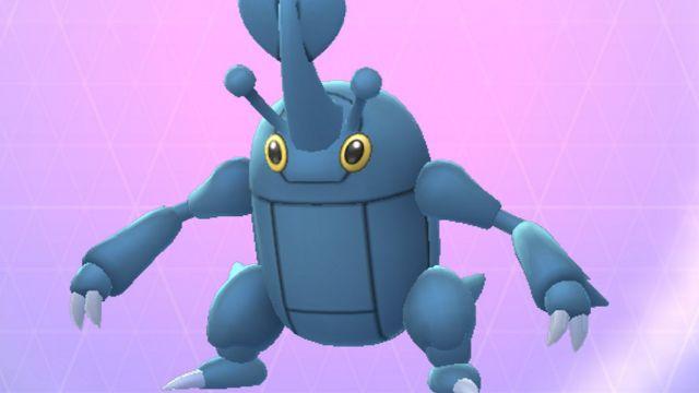 Pokemon GO: anche Heracross è region locked?