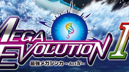 Pokémon: Mega Evolution Special IV, secondo promo dal nuovo speciale per la televisione
