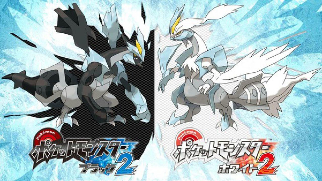Pokemon Nero e Bianco 2: ottieni un Deoxys livello 100 tramite Wi-Fi Connection