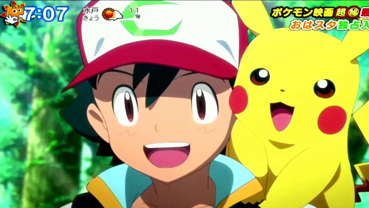Pokémon: pubblicato un nuovo trailer di 'Coco' con protagonista Zarude