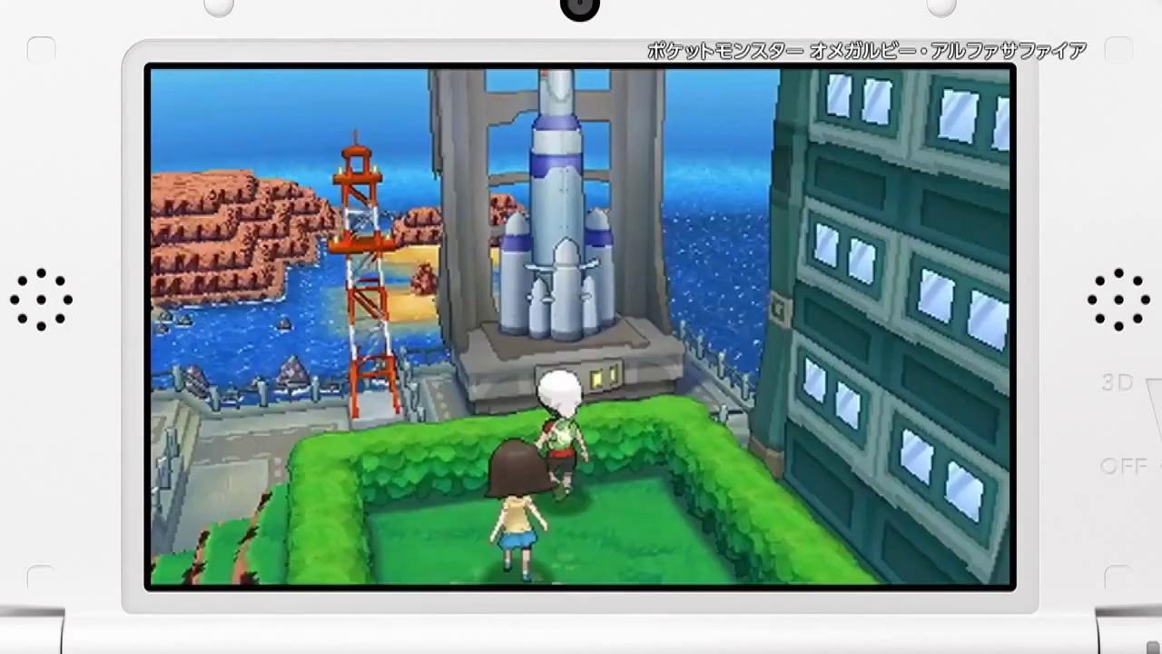 Pokemon Rubino Omega e Zaffiro Alpha: disponibile la patch 1.02