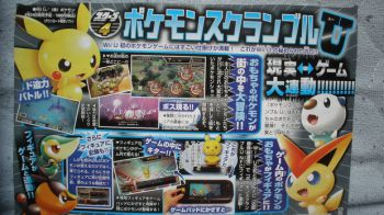 Pokemon Rumble U: nuovo trailer gameplay