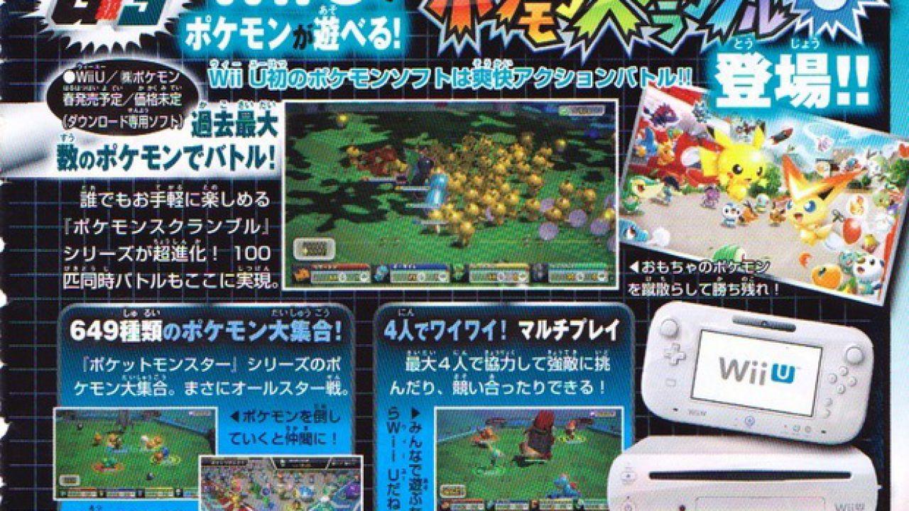 Pokemon Rumble U: un set da collezione di modellini di Genesect