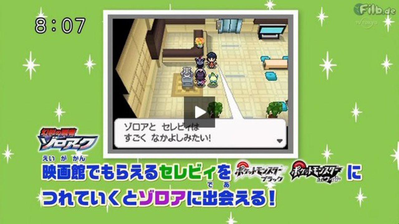 Pokemon Versione Bianca e Nera: la colonna sonora è disponibile su iTunes