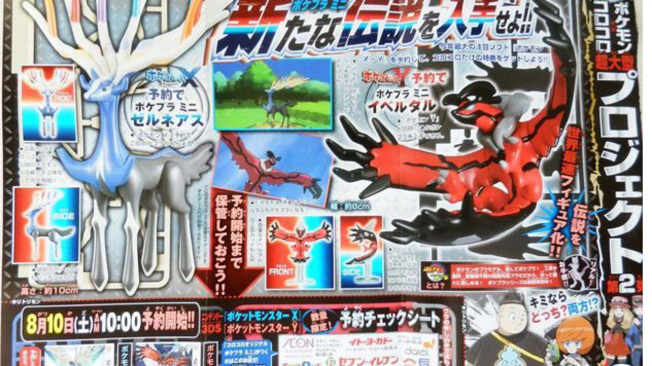 Pokemon X e Y: 10 milioni di mostri scambiati