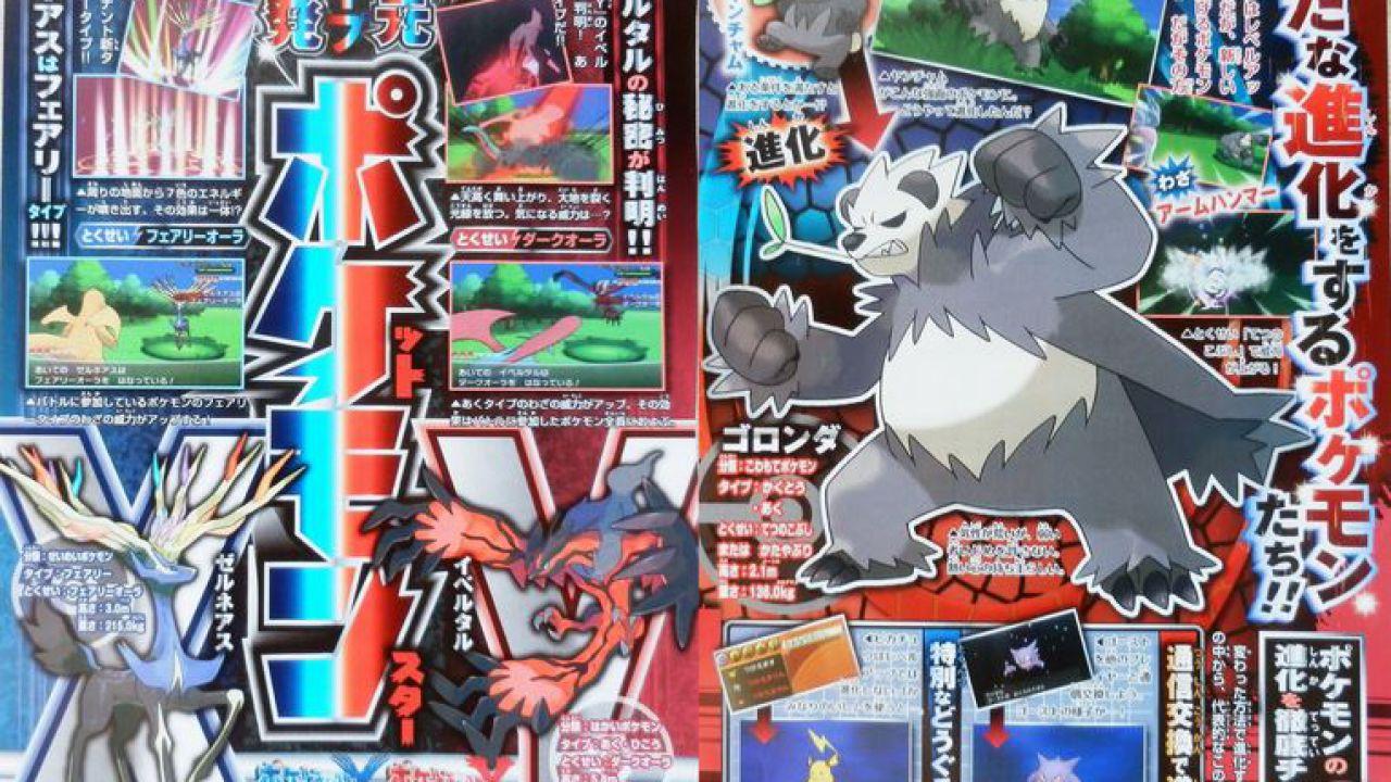 Pokemon X e Y: alcune copie di Wallmart includono Scizor o Garchomp speciali