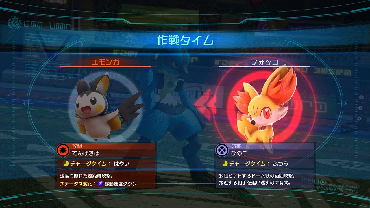 Pokken Tournament: nuovo video gameplay off-screen