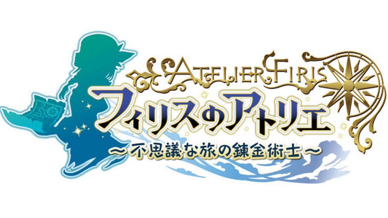 Prime immagini e informazioni per Atelier Firis: Alchemist of the Mysterious Journey