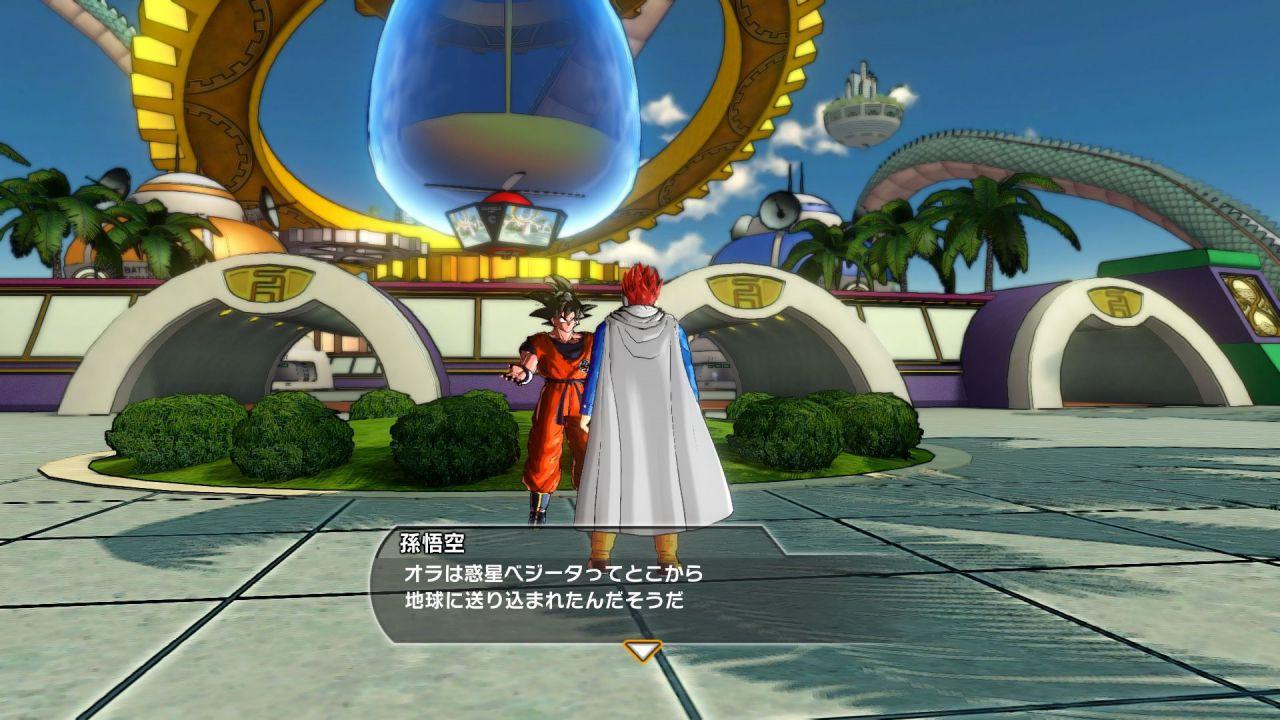 Primi dettagli sul terzo DLC di Dragon Ball Xenoverse