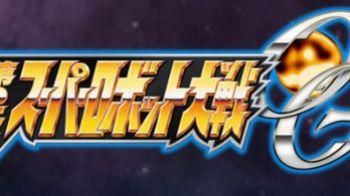 Primo trailer ufficiale di 2nd Super Robot Wars OG