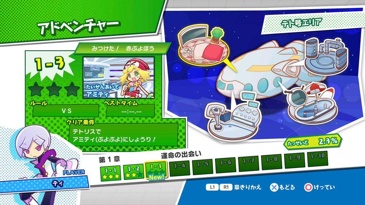 Puyo Puyo Tetris arriva su PS4 e Xbox One