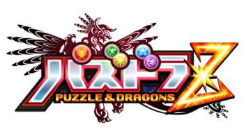 Puzzles & Dragons Z: trailer gameplay