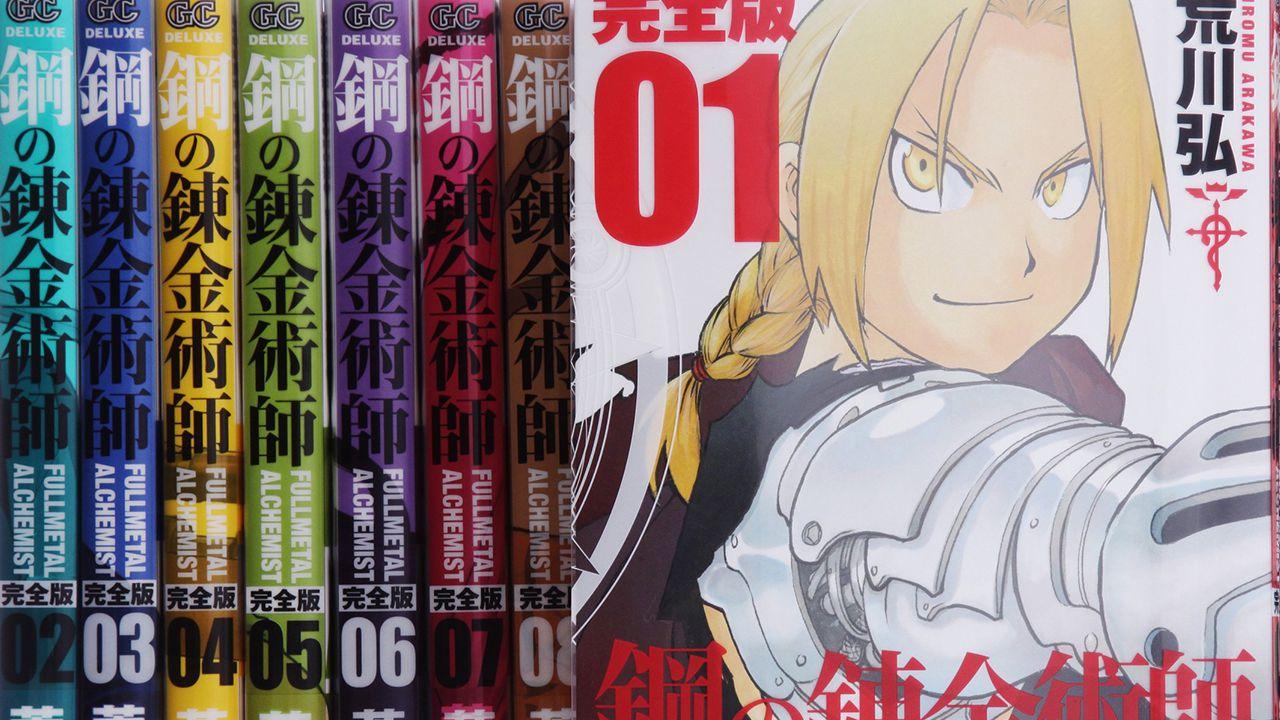 Quanti volumi ha Fullmetal Alchemist? Tutto sul manga di Hiromu Arakawa
